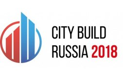 Выставка: CITY BUILD RUSSIA 2018